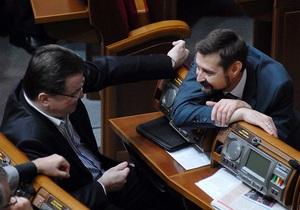Народные депутаты будут отдыхать до 4 сентября