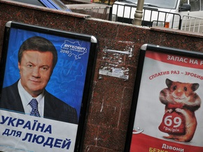 Жители Сум встретили Януковича лозунгом Нам нужен Президент, а не проФФесор!