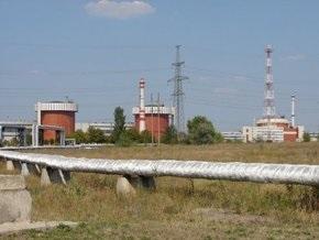 Против гендиректора Южно-Украинской АЭС возбуждено уголовное дело