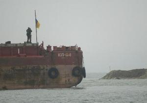 Госпогранслужба просит КС растолковать, как устанавливаются границы Украины на воде