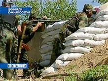 Грузинские войска взяли под контроль восемь сел возле Цхинвали
