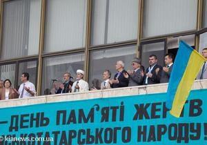 Новости Украины - новости Крыма: В Симферополе проводят митинг по случаю 69-й годовщины депортации
