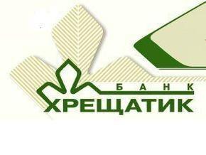 Минфин извинился за включение банка Хрещатик в список рекапитализации