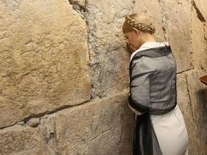 Фотогалерея: Тимошенко вернулась в Иерусалим