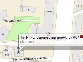 Спор за здание в центре Москвы завершился стрельбой