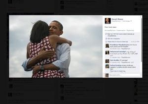 Победный пост Обамы в Facebook собрал рекордное число лайков
