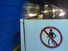 Киевский метрополитен заявляет, что пожара в вагоне не было