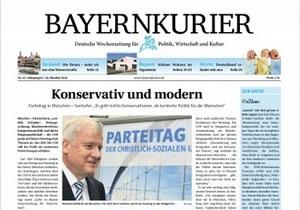 В Германии одна из газет вышла с рекламой, называющей Калининград оккупированной Пруссией