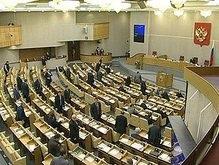 Госдума РФ одобряет действия Газпрома в отношении Украины