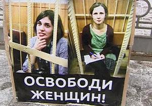 Pussy Riot: Алехиной отказали в отсрочке заключения, а Толоконникову могут наказать
