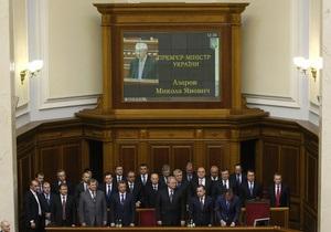 СМИ: Правительство Азарова установило ряд европейских рекордов