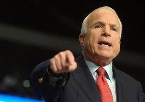 Новости США - новости России - сенатор-республиканец Джон Маккейн - Маккейн поддержал решение Обамы об отмене встречи с Путиным