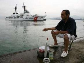 РИА Новости: Жовто-блакитный американский флот