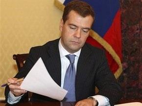 Медведев принял отставку президента Ингушетии и назначил ему временную замену