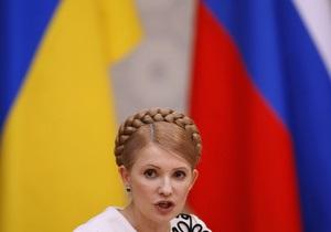 Тимошенко: Янукович пытается превратить Украину в вотчину России
