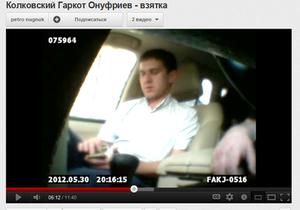 Взятка в Ивано-Франковске: на YouTube появился компромат на депутата от ВО Свобода