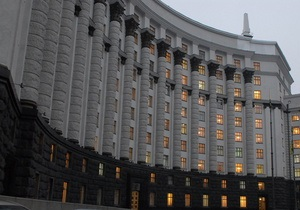 Кабмин: Вместо Национального института рака 180 млн грн получит Охматдет