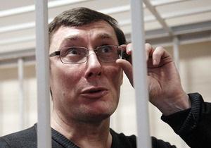 В пенитенциарной службе объяснили, почему Луценко перевели в другую камеру