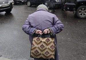 В Мариуполе пенсионеры отдают властям квартиры в обмен на пожизненное содержание