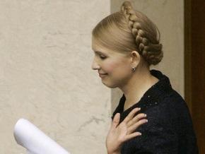 Тимошенко: Кабмин утвердит все документы для продолжения сотрудничества с МВФ