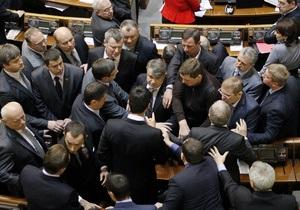 Верховная Рада закрыла первую сессию