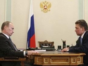 Россия проведет 8 января переговоры с Европой по поставкам газа