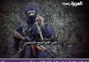 Брат лидера Аль-Каиды предложил США и Западу перемирие