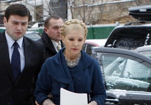 Генпрокуратура взяла с Тимошенко подписку о невыезде