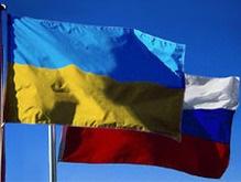 Украина обещает помочь России стать членом ВТО