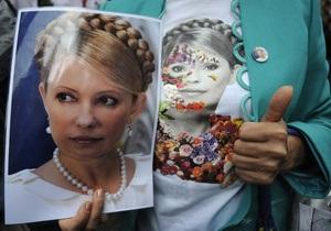 Тимошенко требует вернуть изъятые дозиметры уровня радиации