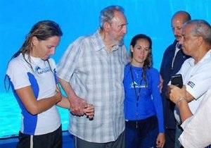 Фидель Кастро посетил океанариум