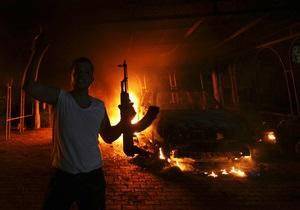 Убийство американского посла: власти Ливии извинились перед США