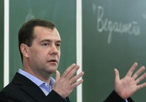 Медведев: Россия выбрала лимит на революции в ХХ веке