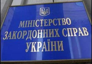 МИД: Украинцы не хотят эвакуироваться из Японии