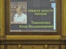 Тимошенко готовит Раду к прорыву