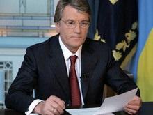 В комиссию Ющенко-Путин ввели Тимошенко, Богатыреву и Вакарчука
