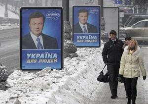 Большинство россиян хотят, чтобы президентом Украины стал Янукович