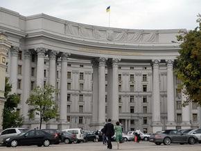 Украина попросила Россию оказать помощь в связи с авиакатастрофой в Конго