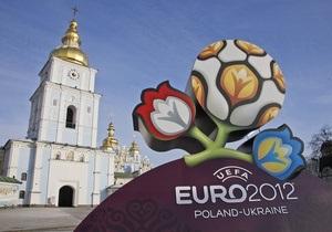 В Украине проведут лотерею для привлечения средств на Евро-2012
