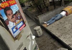 Венесуэла депортировала в США режиссера гринго - не шпион