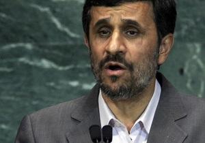 Ахмадинеджад предложил ООН объявить Десятилетие совместного глобального управления