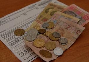 Жители Голосеевского района столицы переплатили за комуслуги 3,6 млн грн