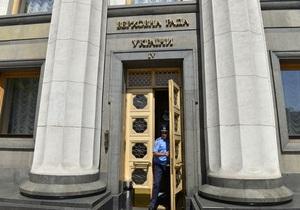 Рада - парламент - третья сессия - Рада утвердила план следующей сессии