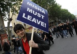 Фотогалерея: Мишу просят уйти. В Грузии проходят массовые протесты против политики Саакашвили