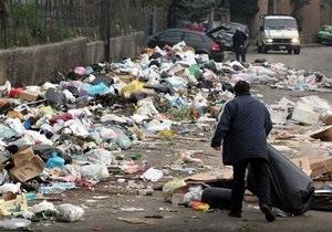 Убирать мусор в Неаполе будут итальянские военные
