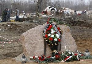 Родные опознали более 70 жертв крушения польского Ту-154