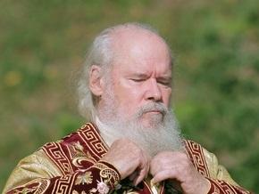 УПЦ Киевского Патриархата скорбит в связи со смертью Алексия Второго