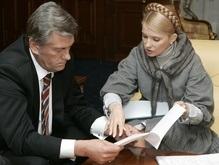 Ющенко и Тимошенко написали письмо Генсеку НАТО