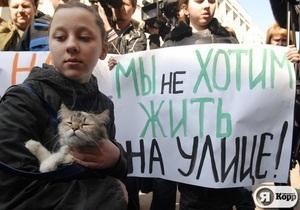 Я-Корреспондент: Янукович, защити моих детей! Фоторепортаж с акции на Банковой