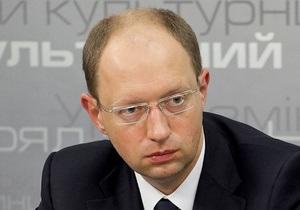В прошлом году украинцы пожертвовали Яценюку 300 миллионов гривен